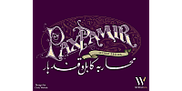 Pax Pamir 2nd Edition Reprint with Metal Coins